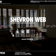 shevron-s