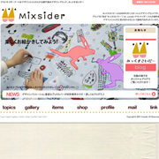 mixsider-s