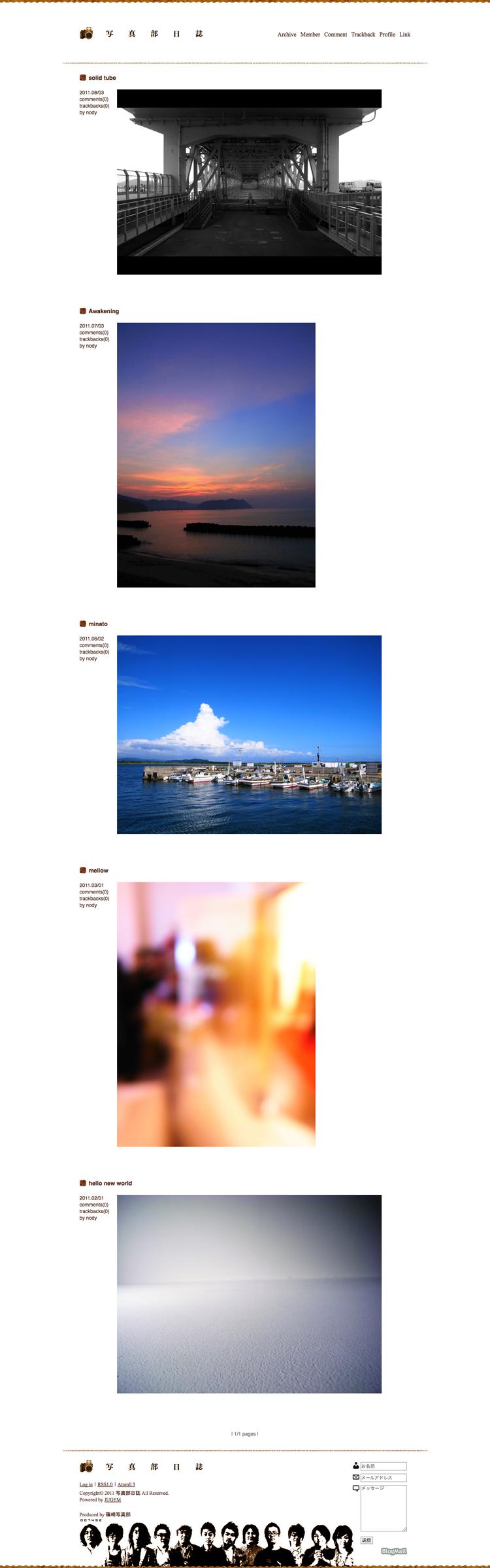 写真部日誌 2011
