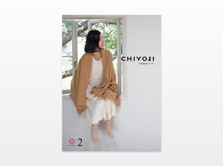 CHIYOJI 2 1