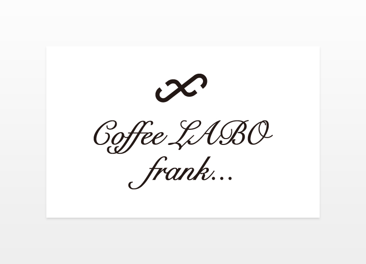 Coffee LABO frank... ロゴ