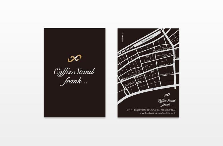 Coffee stand frank... ショップカード
