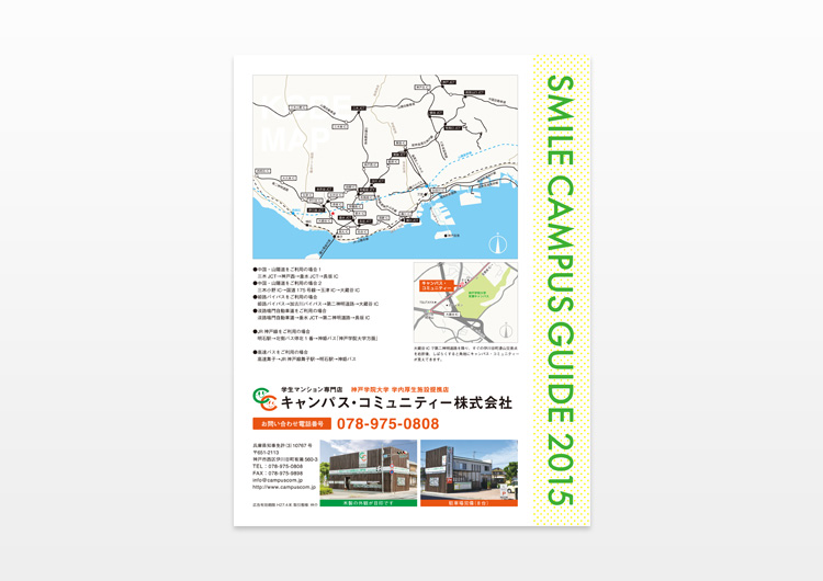 SMILE CAMPUS GUIDE 2015 12