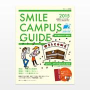 SMILE CAMPUS GUIDE 2015